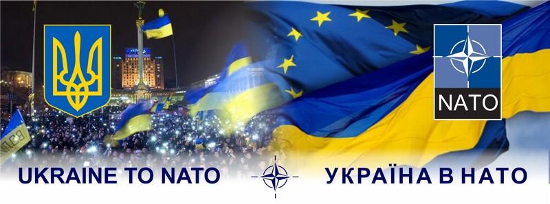 Ukraine to NATO