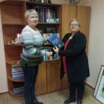 дари від Левченко