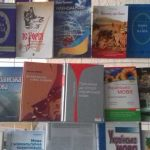 Міжнародний день рідної мови