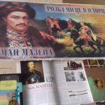 Іван Мазепа. Роль і місце в історії