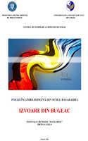 регіональна література і живопис