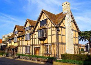 Будинок, де народився Шекспір