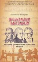 Дари бібліотеці від ТДУ «Григорій Цамблак»