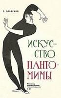 Міжнародний день театру