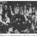 Перша трупа М. Л. Кропивницького