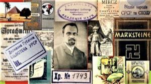 Бібліотека-колекція Агатангела Кримського (НБУВ)